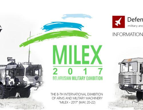 BELSNABPROM Visits «MILEX 2017»